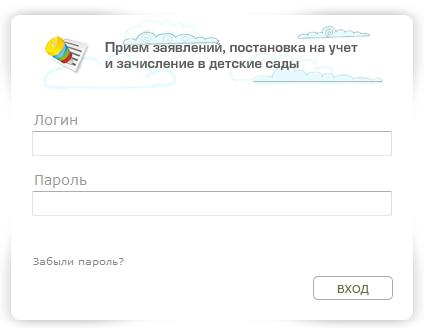 доу.татар.ру форма для входа на сайт