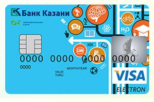 образец банковской карты партнера