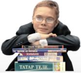 еду-татар-точка-ру