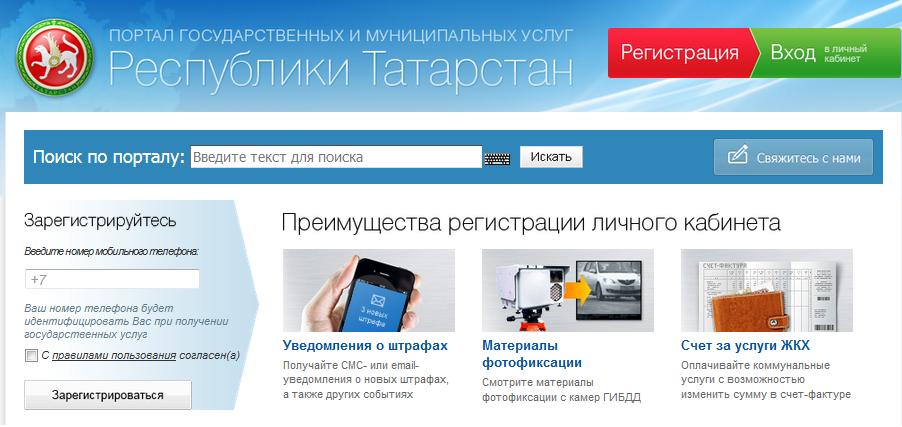 Симферополь ленинградская 7 глазная поликлиника